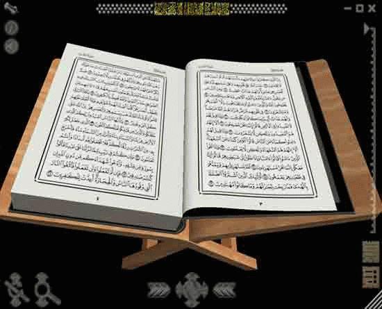 Сонник толкование снов ибн сирина алфавитном порядке