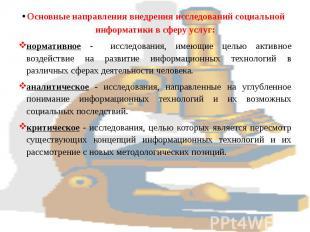 Zoznamka Reizen Rusku